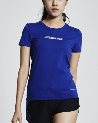 SuperDry-Fit Round Neck Running Shirt (Blue)